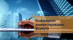 коэффициент финансовой зависимости формула по балансу нормативное значение