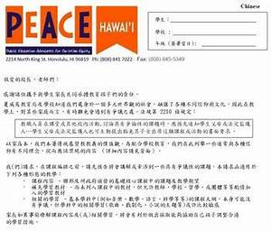 parent cover letter peacehawaiiorg With cover letter in japanese