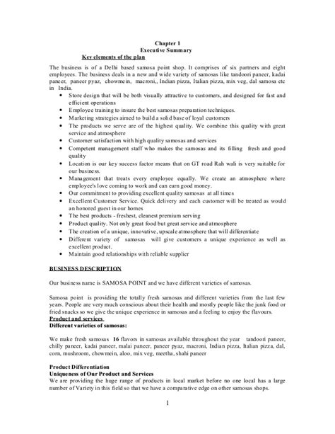 juice business plan2