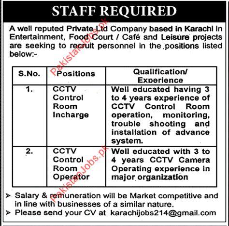 16458 graduate school resume cctv room incharge cctv room operator