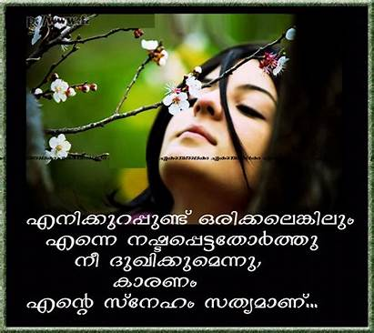 Malayalam Quotes Whatsapp Profile Romantic True Sad