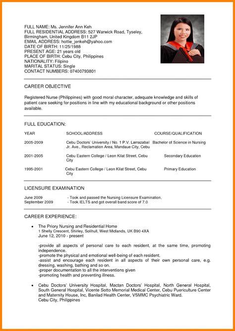 customer service call center resume sample philippines
