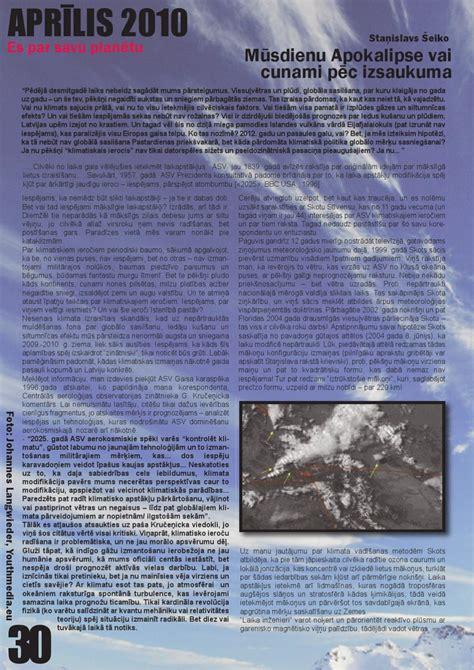 FEJS Latvija žurnāls 2010 by Marta Podniece - Issuu
