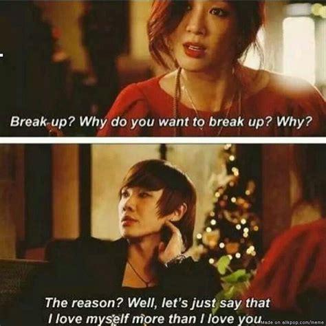 Breakup Memes - break up meme