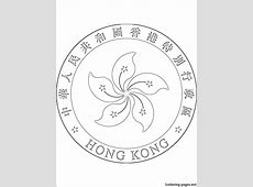 Hong Kong coat of arms coloring page Coloring pages