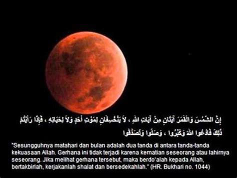 Semoga allah memudahkan segala urusan. Bagaimana Tuntutan Islam Saat Datang Gerhana Matahari ...