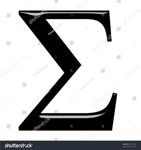 greek letter sigma 3d letter sigma stock photo 57475606 22044 | stock photo d greek letter sigma 57475606