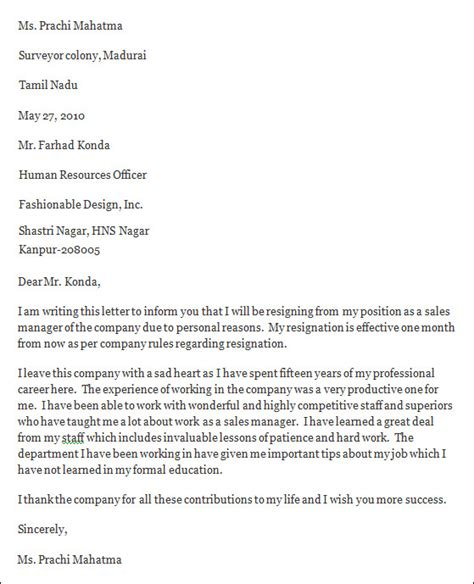 letters of resignation sles professional resignation letter sle