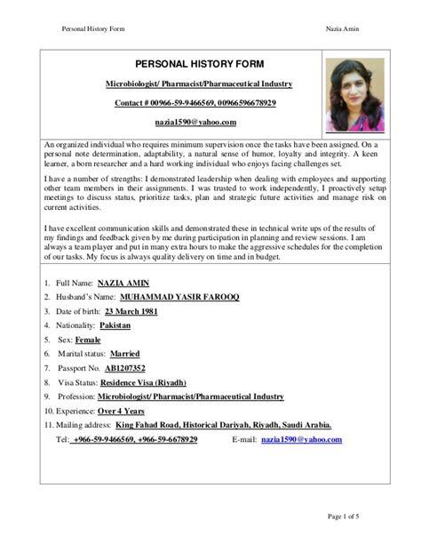 cv pharmacy nazia amin cv pharmacist 1 jan 2016