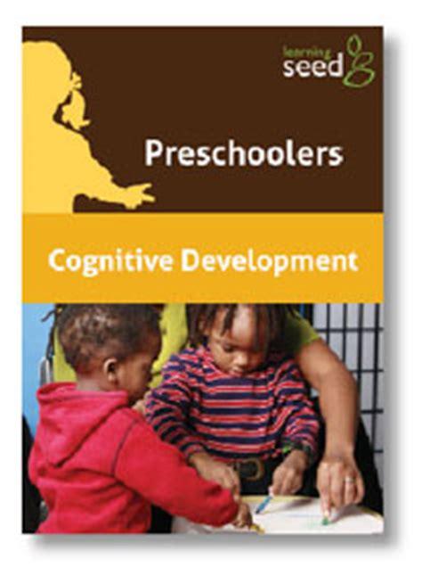 preschool activities for cognitive development preschoolers cognitive development dvd 990