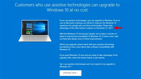 last few days for free windows 10 upgrade offer get it now if you use assistive tech