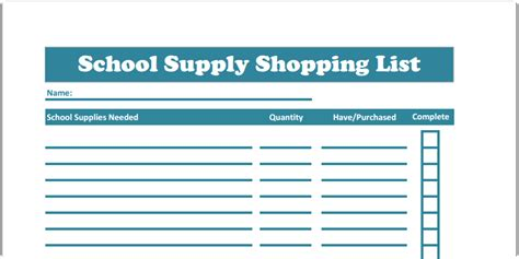School Supply Shopping List New Free Printable Download