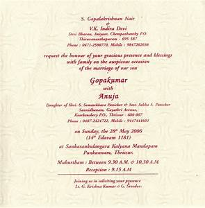 Cool wedding invitation blog wedding invitations kerala style for Wedding invitation cards thrissur
