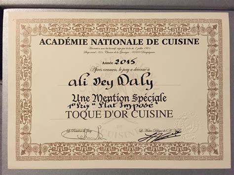 diplome en cuisine le chef tunisien ali dey dali remporte le 1er prix quot plat imposé quot de la toque d 39 or 2015