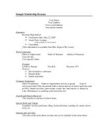 Exles Of High School Resumes For Scholarships by Resume Scholarship Resume Cover Letter Template