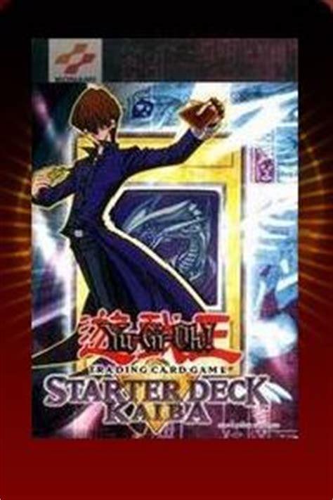 Starter Deck Kaiba  Yugioh!  Fandom Powered By Wikia
