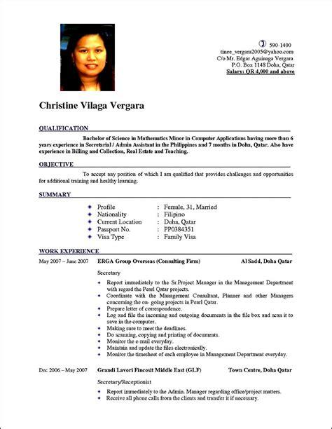 new format of cv curriculum vitae vitae