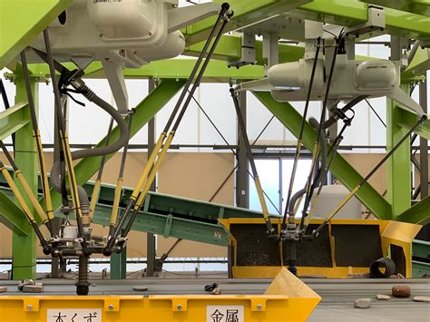 AMP Robotics, Ryohshin Team on Automation for C&D ...