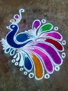 ~Rangoli Designs For Happy New Year 2017 – Simple & Best