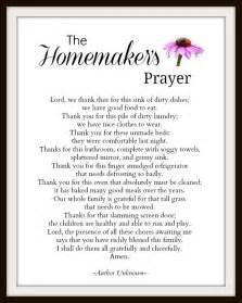 Homemakers Prayer
