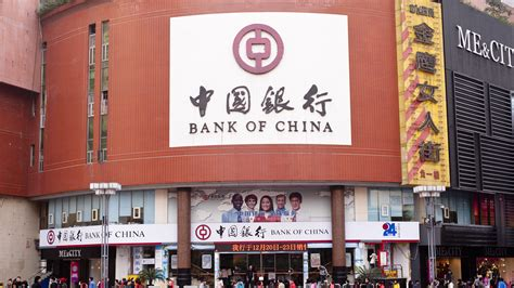 bank china meets europeans share sale marketwatch