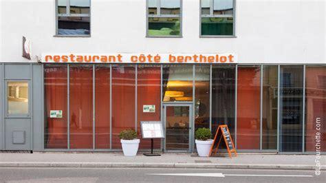 cote cuisine lyon restaurant côté berthelot à lyon 69007 blandan menu