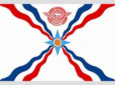 Assyrian people Wikipedia