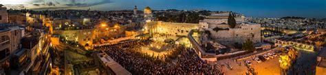 wall mount elevation of jerusalem maplogs