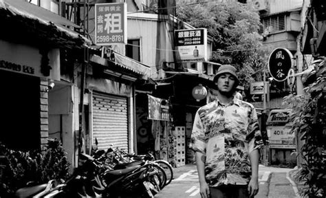 Sunday Joint Presents... Henry Wu & The Yussef Kamaal
