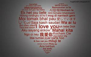 Huge Lovers Quotes: I Love You