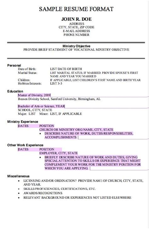 17 best images about free resume sle on