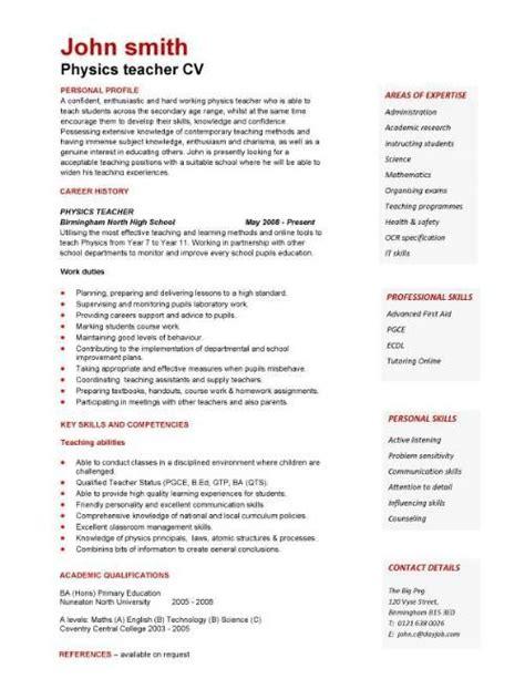 physics resume resume