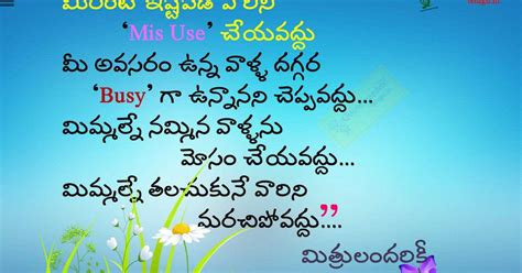 telugu heart touching love quotes  hd images