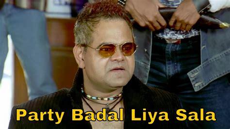 Party Badal Liya Sala Meme Template