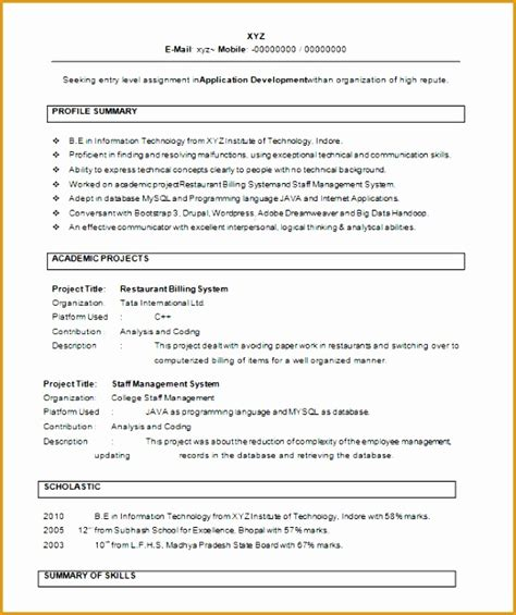 8 resume template for fresher free sles exles