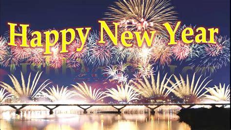 New Year Festival Essay by Happy New Year Celebration 2017 New Year Mix 2017