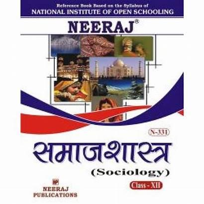 Xii Sociology Nios Class Hindi Guide Medium