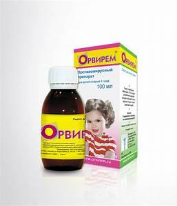 Псориаз лечение у детей