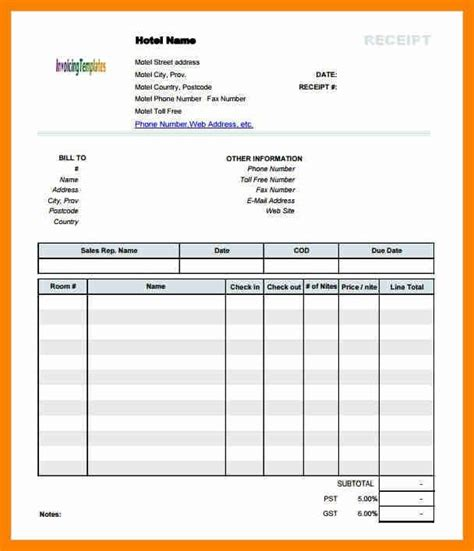 lodge bill format in word 8 hotel bill invoice format