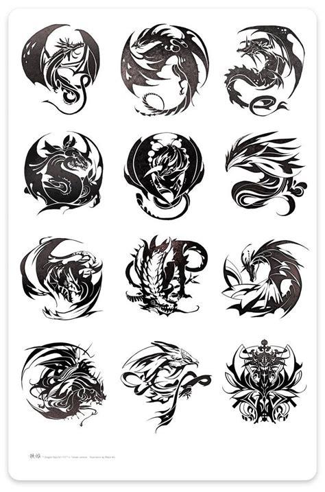 dragon raja   novels totem design  taiwan