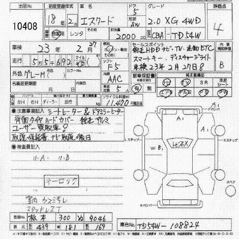 electronic stability control 2000 dodge intrepid user handbook service manual how to change shift interlock solenoid 1965 pontiac lemans suzuki grand