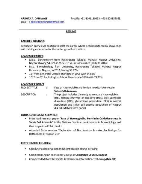 resume format for msc chemistry freshers msc fresher resume