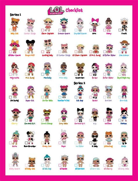 lol surprise doll checklist  pages instant