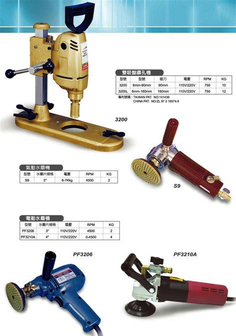 automatic feed mini heavy cutter rail
