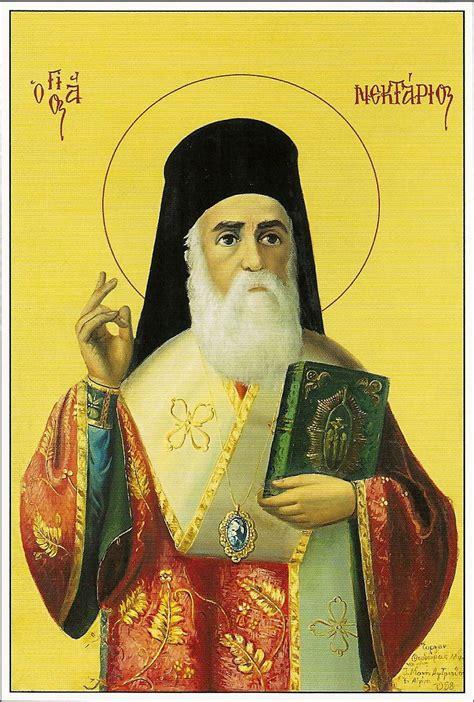 Sfanta Liturghie In Cinstea Sfantului Ierarh Nectarie Din