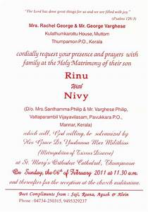 kerala wedding invitation letter letters free sample With format of wedding invitation in malayalam