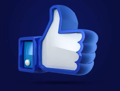 Free 3D Facebook Like Button PSD - TitanUI