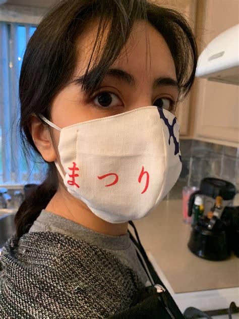 マスク かゆく なる