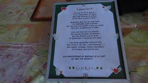 poeme de mariage poeme et cadre offert pour un anniversaire de mariage