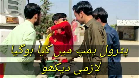Pk Star Vines Funny Video Must Funny Videos YouTube